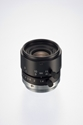 Picture of Tamron 219HB with Lock
